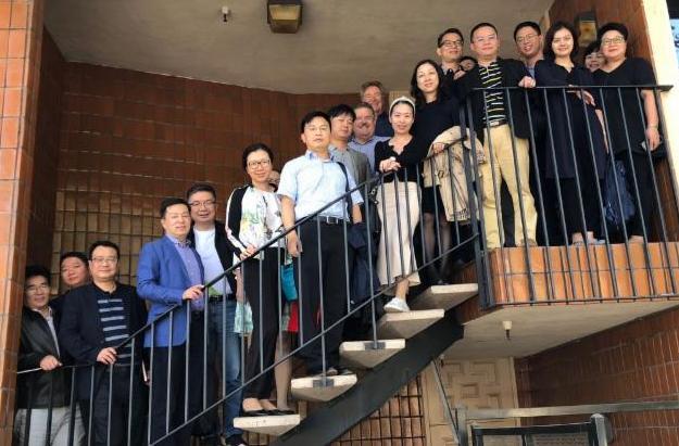 Guangdong Provincial Publishing Group