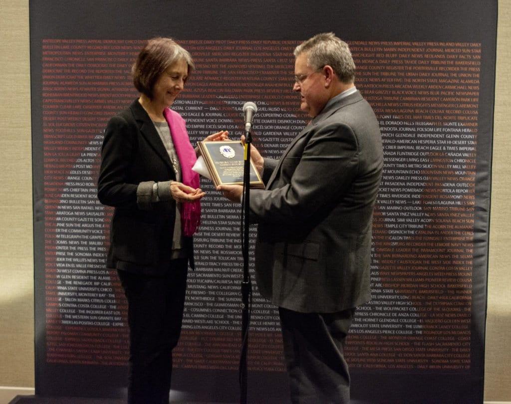 Skinner Award