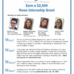 Internship Grants